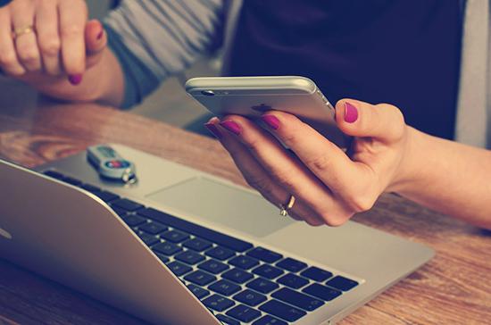Предприниматели смогут заявлять о прекращении деятельности без электронной подписи