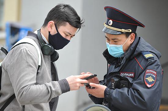 В Крыму работают мобильные группы по отслеживанию места пребывания приезжих граждан