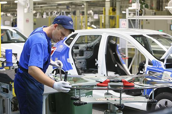 В список системообразующих предприятий внесли 246 компаний