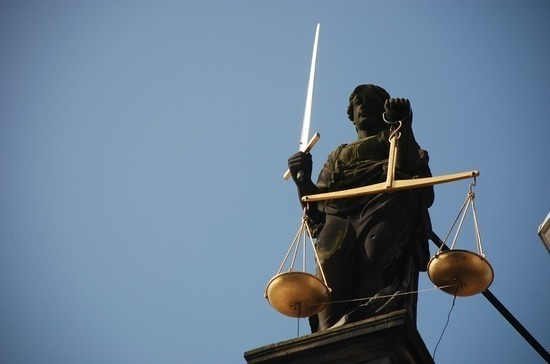 Сейм Литвы отклонил кандидатуру на пост главы Верховного суда