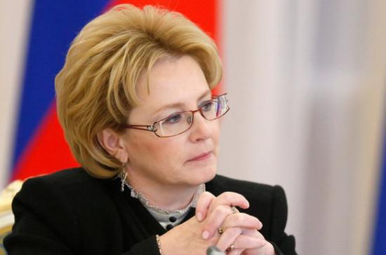 Скворцова рассказала, когда Россия может выйти на пик по COVID-19