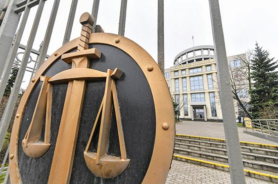 Минюст может получить право оспаривать в суде нормативные акты регионов