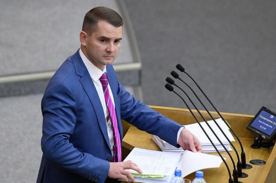 Ярослав Нилов: временное пособие в размере одного МРОТ должны получать все безработные граждане