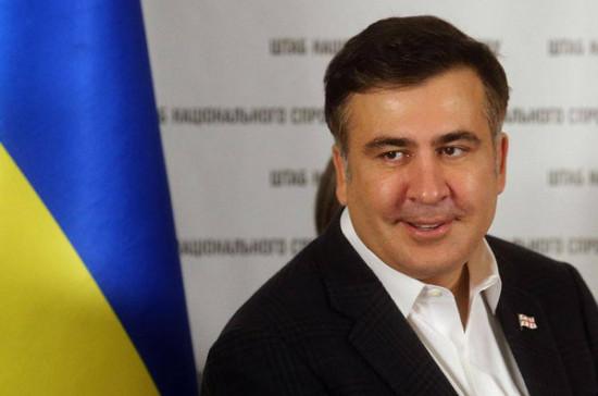 Михаил Саакашвили может стать вице-премьером в украинском правительстве
