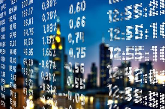 Fitch спрогнозировало падение мирового ВВП на 3,9% в 2020 году
