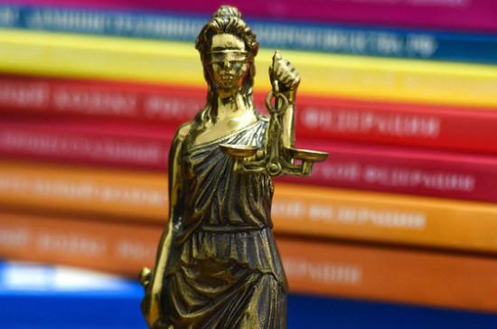 Верховный суд разъяснил порядок наказания за нарушение самоизоляции