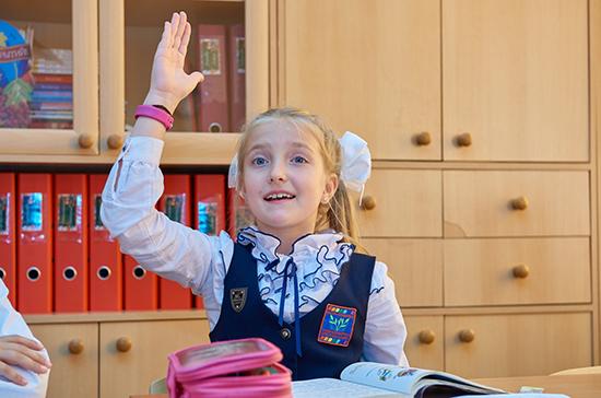Учебный год в Крыму завершится 25 мая