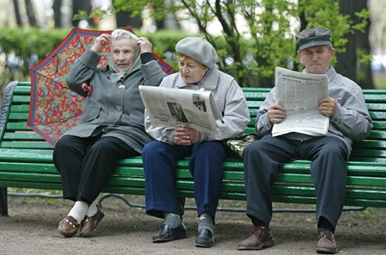 Росстат назвал соотношение числа мужчин и женщин в России