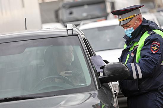 В Москве задержали около 15 водителей с коронавирусом