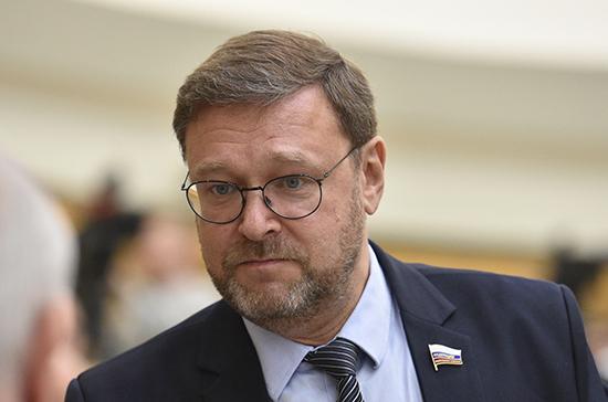 Косачев: мы проанализируем закон о контрсанкциях, чтобы исключить негативные последствия для российского бизнеса