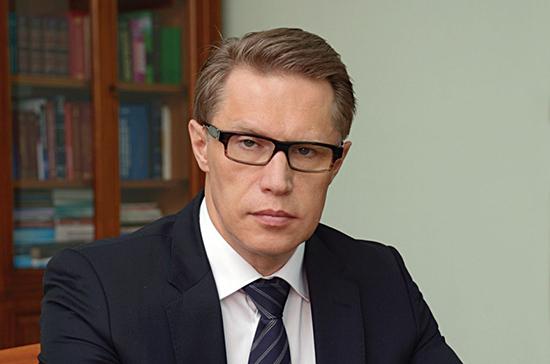 Общий показатель смертности в России за год снизился на 4,5%, сообщил глава Минздрава