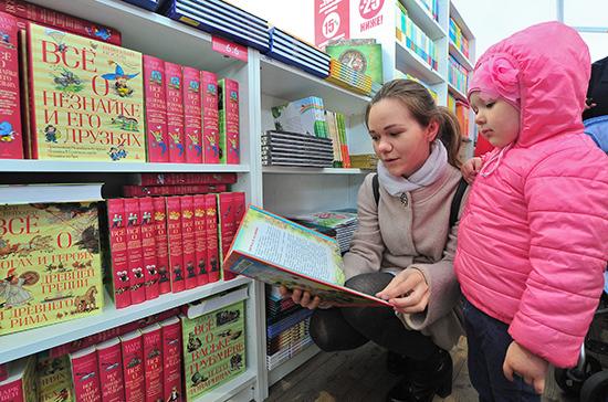 Мир отмечает День книг