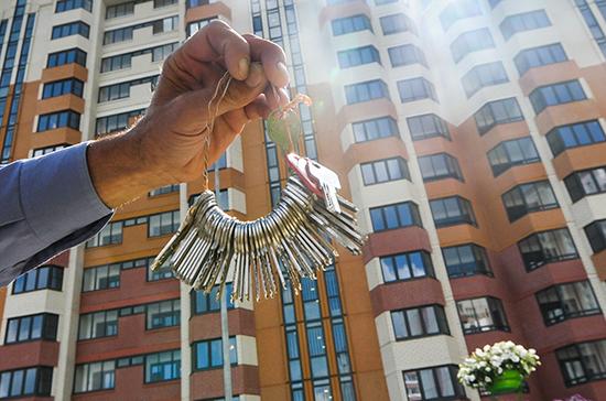 Кто может получить льготную ипотеку под 6,5 процента годовых