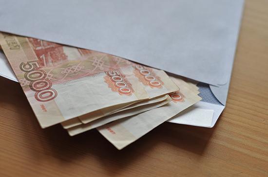 Сроки арендной платы за недвижимость в Подмосковье перенесут