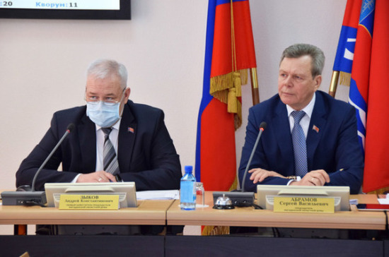 В Магаданской области снижены налоги для бизнеса