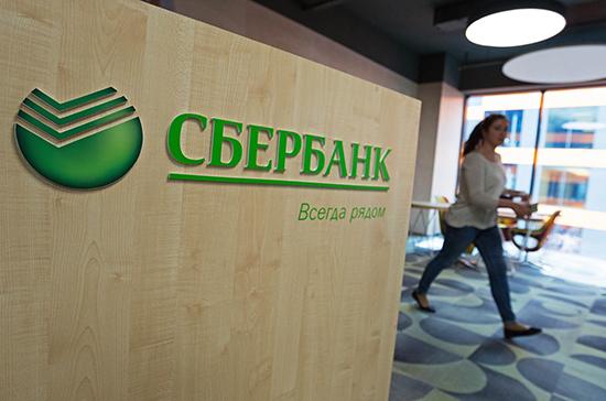 Кабмину могут дать право менять договоры со Сбербанком по переданным от ЦБ обязательствам