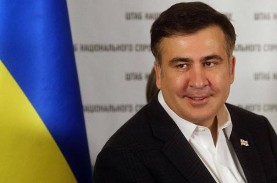 Саакашвили принял предложение Зеленского занять пост вице-премьера Украины