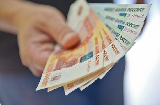 В Госдуме поддержали идею приостановить взыскание долгов с россиян