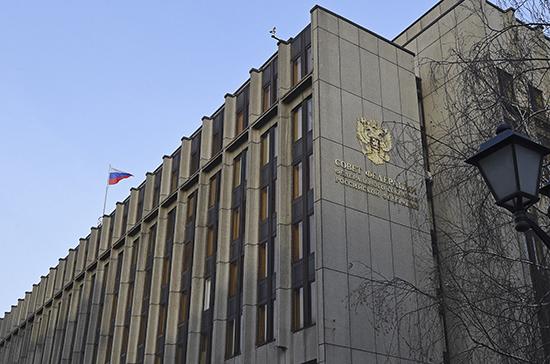 В Совете Федерации проанализируют закон о контрсанкциях