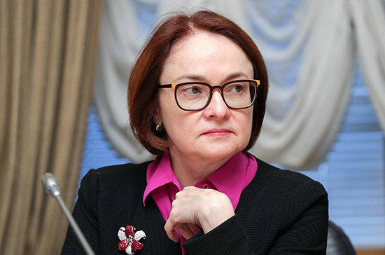Глава ЦБ допустила введение дополнительных мер поддержки экономики