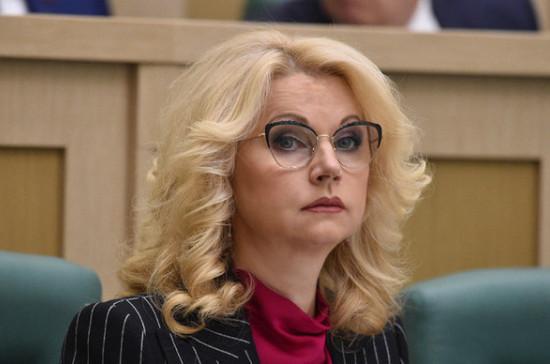 Голикова доложит президенту об идеях о продлении ограничений из-за коронавируса
