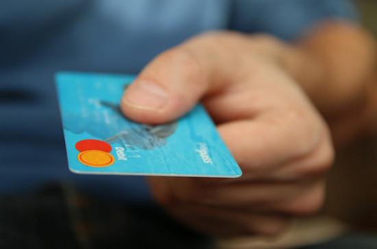 Банки смогут продолжать перечислять пенсии на любые карты после 1 июля