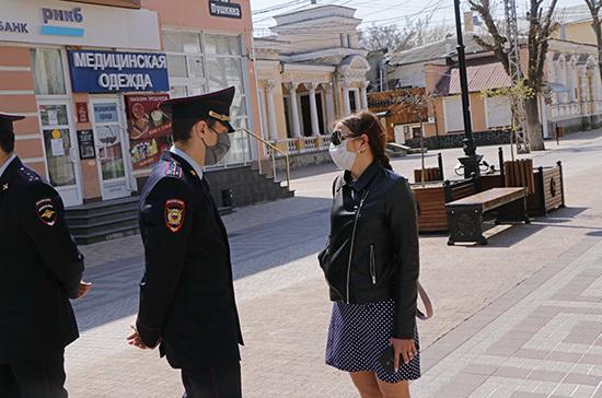 В Крыму продолжают ловить людей с поддельными справками о разрешении передвигаться по улицам
