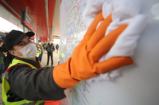 В МЧС рассказали о дезинфекции объектов инфраструктуры