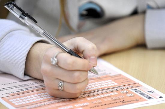 В России подготовят программу сдачи ЕГЭ для школьников за рубежом