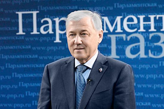 Аксаков: Госдума не планирует увеличивать лимиты по ипотеке и кредитам для получения каникул