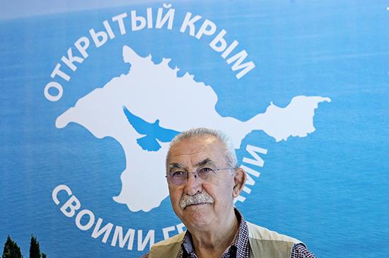 Джульетто Кьеза: встречи в Крыму до и после воссоединения с Россией