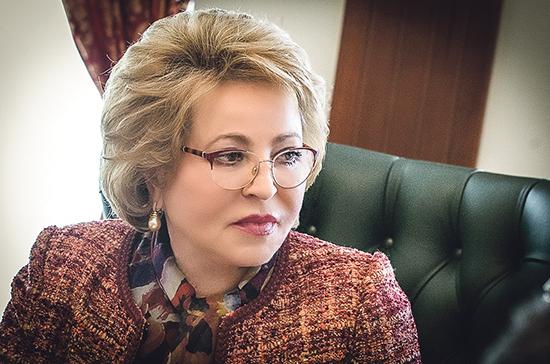 Матвиенко заявила о контроле над ситуацией с COVID-19