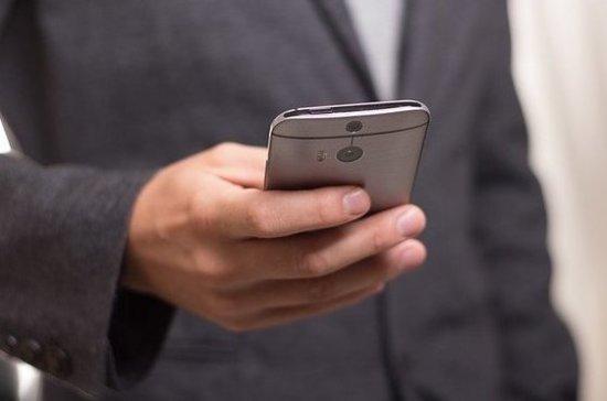Что такое IMEI телефона и зачем он нужен
