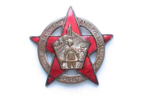 Первые бригады содействия милиции появились в России 88 лет назад