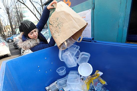 Депутаты предлагают установить подушевую плату за вывоз мусора