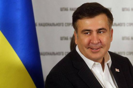 Саакашвили не станет украинским вице-премьером, сообщили СМИ