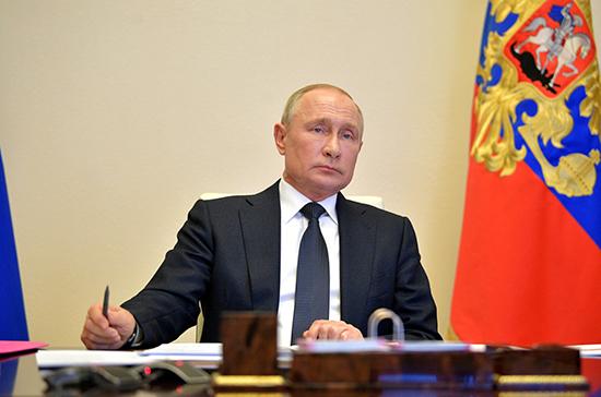 Путин объявил нерабочие дни в мае
