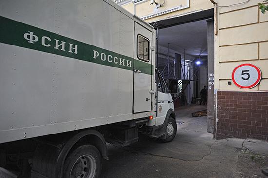 Коронавирусной инфекцией заразились 40 заключённых и 271 сотрудник ФСИН