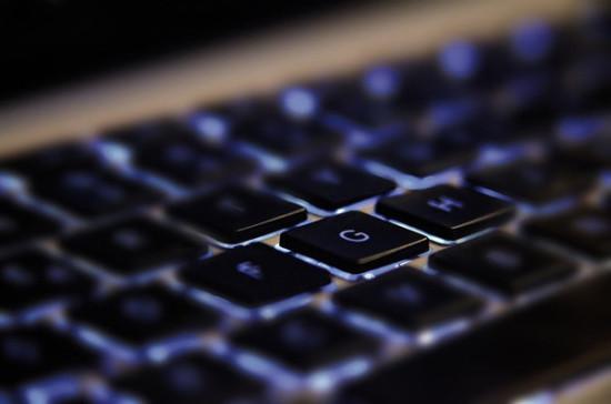В Госдуме прогнозируют усиление ответственности за незаконное распространение персональных данных