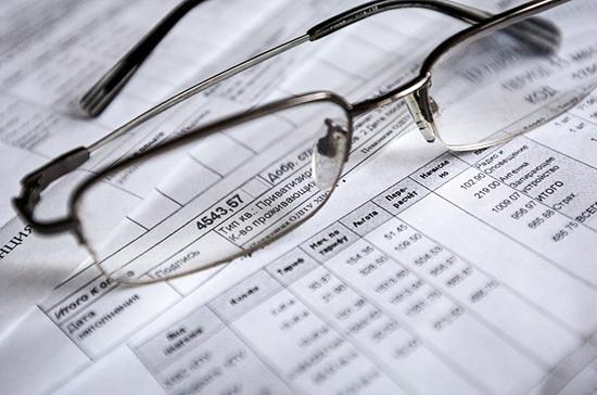 Для компаний ЖКХ предложили ввести налоговую поддержку и льготное кредитование