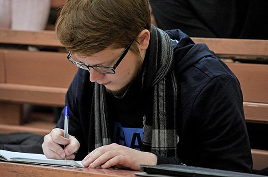 В России подать документы в колледж можно будет дистанционно