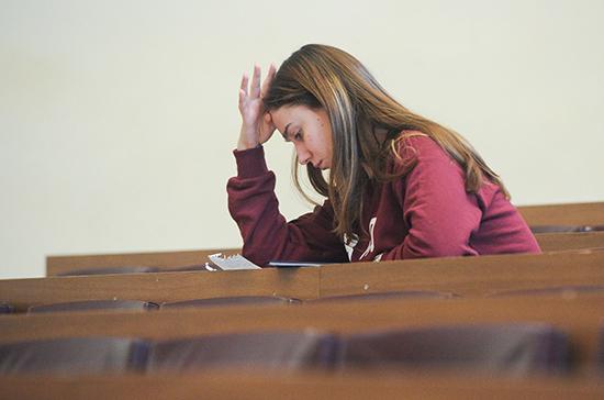 Госэкзамены в российских колледжах могут пройти дистанционно