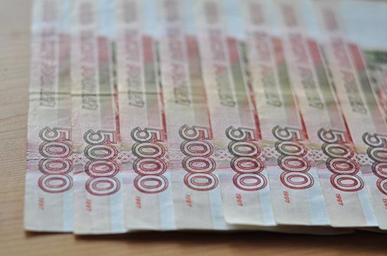 В ЦБ отметили уменьшение спроса на наличные деньги