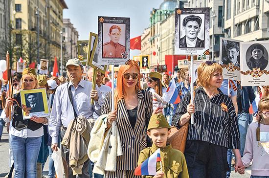 В связи с распространением коронавируса эстонский Комитет Победы призвал не проводить шествие «Бессмертного полка»