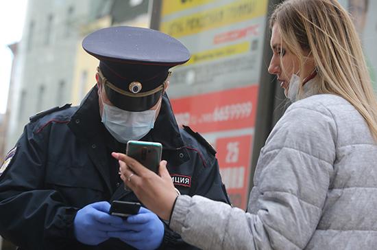 В Подмосковье продлили режим цифровых пропусков