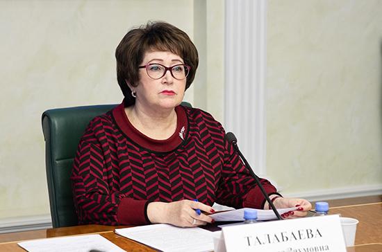 Талабаева: регионам Дальнего Востока нужна помощь федерального Центра для борьбы с природными пожарами