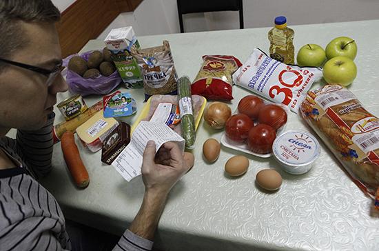 Депутат попросила разработать рекомендации по выдаче продуктов семьям