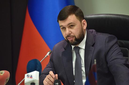 Денис Пушилин возмущён принятием закона о земле на Украине