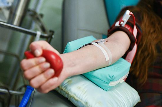 Российские судьи сдали донорскую кровь во время пандемии