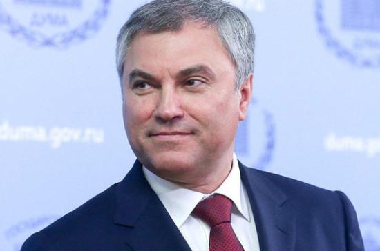 Вячеслав Володин поздравил пожарных с профессиональным праздником